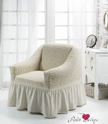 Чехол для кресла Bulsan Цвет: Кремовый