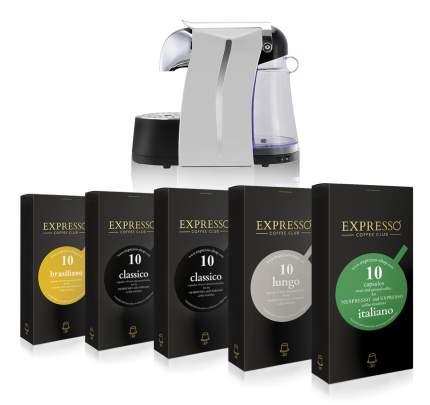 Кофемашина капсульного типа EXPRESSO CN-Z0101 CMENE500