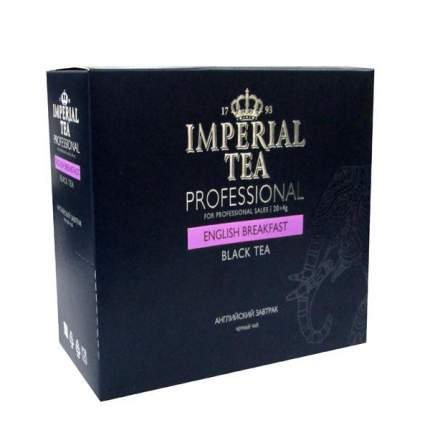 Чай черный среднелистовой Imperial Tea Professional английский завтрак пакетированный