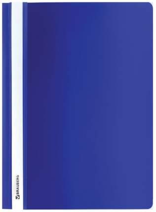 Папка-скоросшиватель DURABLE 257006 Синий А4