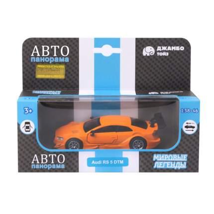 Машинка металлическая Автопанорама Audi RS 5 DTM масштаб 1:43 JB1200183