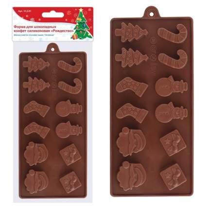 """Силиконовая форма для шоколадных конфет """"Рождество"""""""