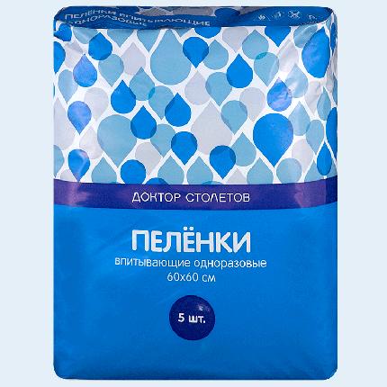 Пеленки для взрослых PL Экстра 60 х 60 5 шт.