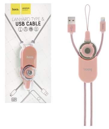 Кабель Hoco u21 Lightning 0,77м Pink