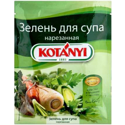 Зелень  Kotanyi  для супа нарезанная 24 г