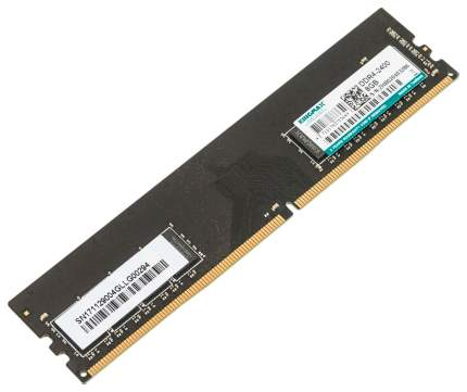 Оперативная память KINGMAX Nano Gaming KM-LD4-2400-8GS