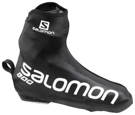 Чехлы на лыжные ботинки Salomon S-Lab Overboot черные, 12.5