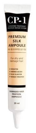 Сыворотка для волос Esthetic House CP-1 Premium Silk Ampoule 20 мл