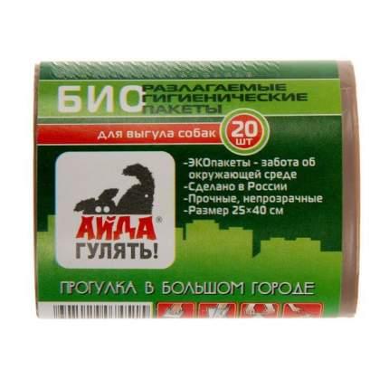 Пакеты для собачьих экскрементов Айда гулять биоразлагаемые гигиенические, 20 пакетов