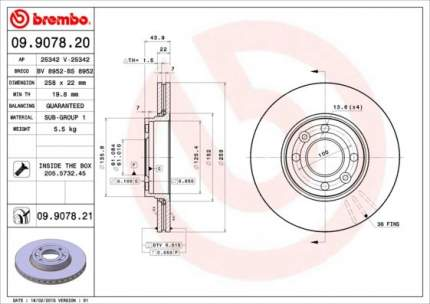 Тормозной диск brembo 09.9078.20