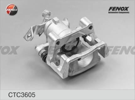 Тормозной суппорт FENOX CTC3605 задний левый