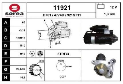 Стартер EAI 11921