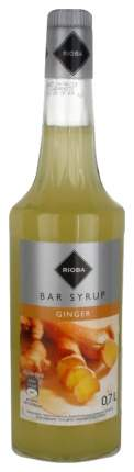Сироп Rioba имбирь 0.7 л