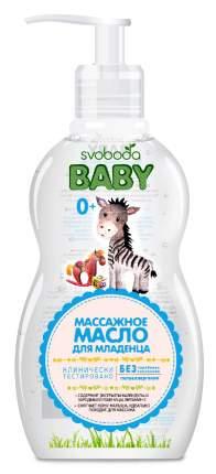 Масло массажное Свобода Baby для младенца 202 г