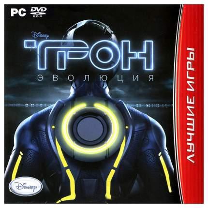 Игра для PC Трон: Эволюция