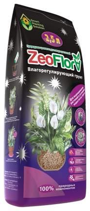 Грунт для выращивания растений в условиях нехватки света ZeoFlora, 2,5 л
