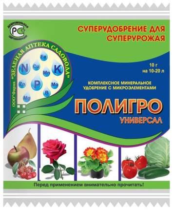 Полигро Универсал Зеленая аптека садовода (комплексное минеральное удобрение), 10 г