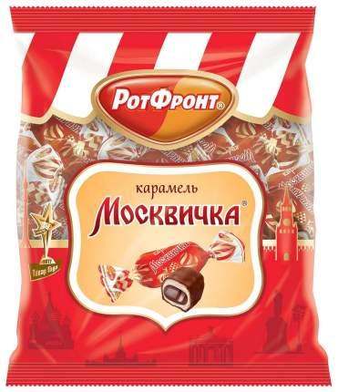 Карамель РотФронт москвичка 250 г
