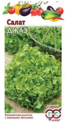 Семена Салат листовой Джаз, 0,5 г Гавриш