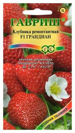 Семена Клубника ремонтантная Грандиан F1, 5 шт, Гавриш