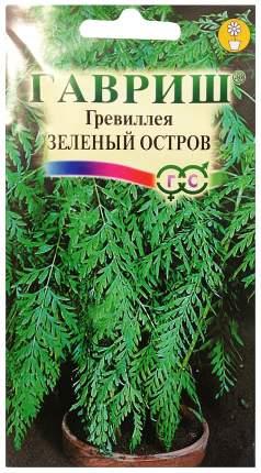 Семена Гревиллея Зеленый остров, 0,2 г Гавриш