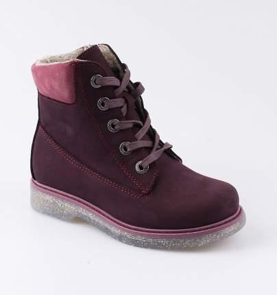 Ботинки Котофей 552062-33 для девочек р.33