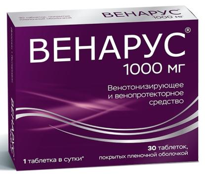 Венарус таблетки 1 г 30 шт.