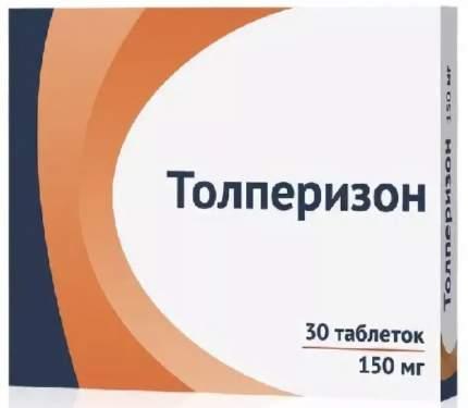 Толперизон таблетки, покрытые оболочкой 150 мг 30 шт. Озон ООО