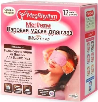 """Паровая маска для глаз MegRhythm """"Без запаха"""" 12 шт"""