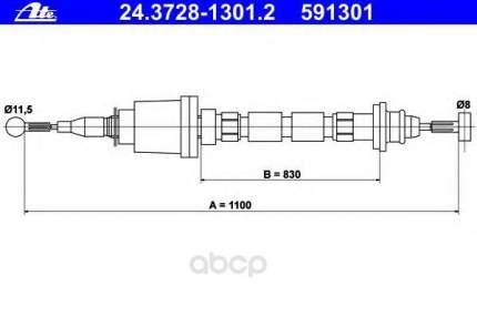 Комплект сцепления ATE 24372813012.00