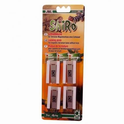 Запасные пластины для системы JBL ShiRo Schließbleche, 4 штуки в упаковке
