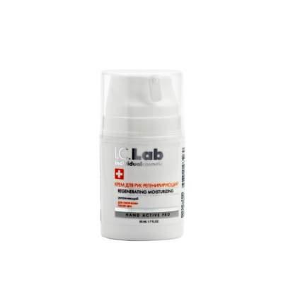 Крем для рук регенерирующий увлажняющий I.C.Lab Individual cosmetic