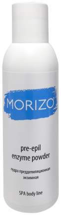 Преддепиляционная пудра Morizo Энзимная для тела 150 мл