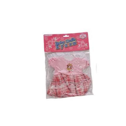 НАША ИГРУШКА Одежда для пупсов, 17 см, 4040319