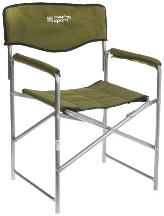 Кресло складное Nika Привал КС3, 49 x 55 x 82 см синее