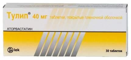 Тулип таблетки 40 мг 30 шт.