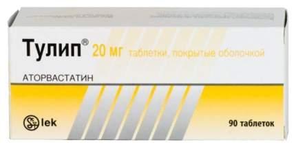 Тулип таблетки 20 мг 90 шт.