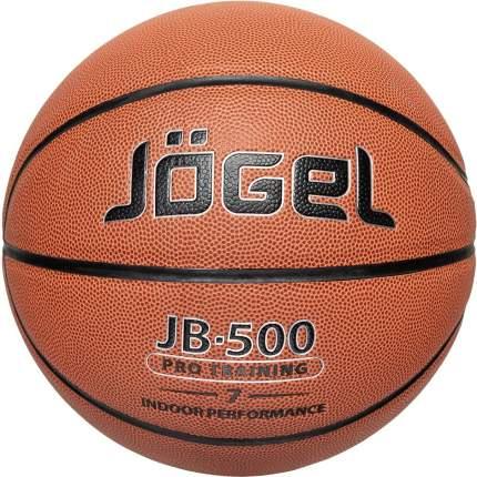 Мяч баскетбольный Jogel JB-500 №7