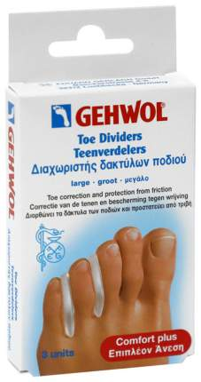 Гель-корректоры для ног Gehwol 3 шт