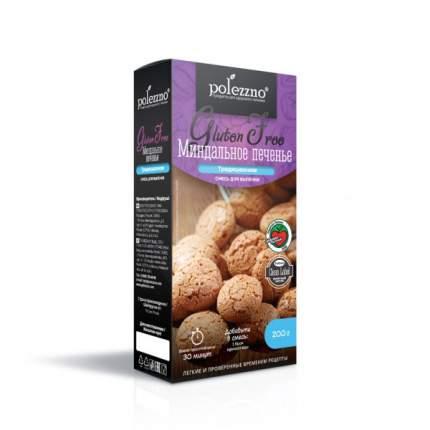 Смесь для выпечки Polezzno миндальное печенье без глютена 200 г