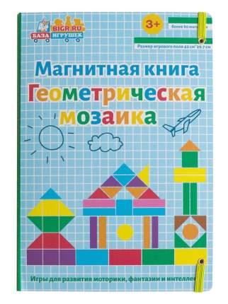 Магнитная книга База игрушек Геометрия