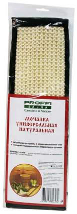 Мочалка натуральная из сизаля Proffi Sauna PS0363