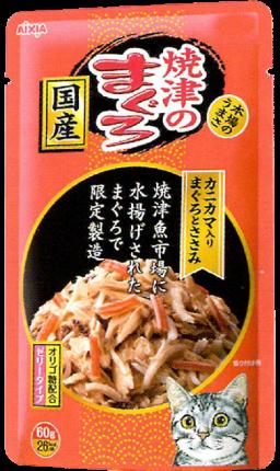 Влажный корм для кошек AIXIA «Yaizu-no-Maguro», тунец, куриное филе и крабовое мясо 60г