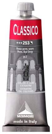 Масляная краска Maimeri Classico красный прочный темный 60 мл