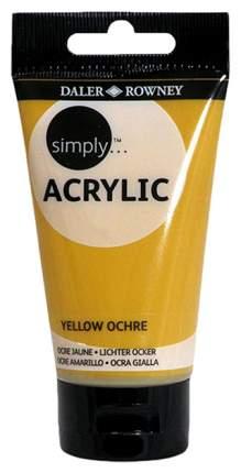 Акриловая краска Daler Rowney Simply охра желтый 75 мл