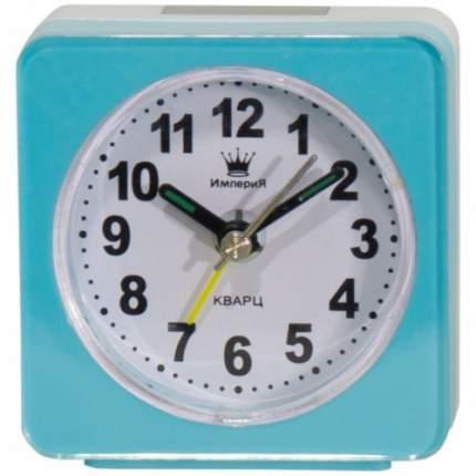 Часы-будильник Империя Часы будильник настольные квадратные голубые 4501063 4501063