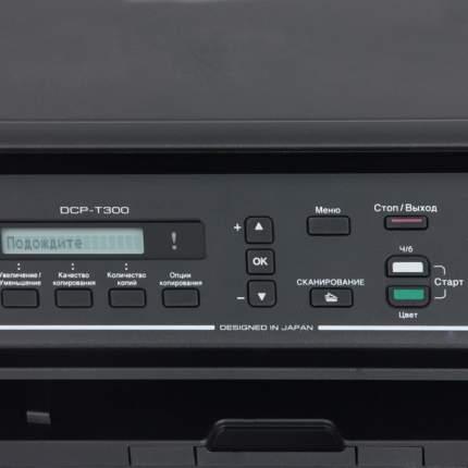 Струйное МФУ Brother DCP-T300 InkBenefit Plus