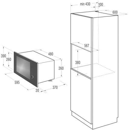 Встраиваемая микроволновая печь Gorenje BM6240SY2B