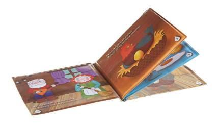 Книга для купания, Bondibon курочка ряба, 15х15 см