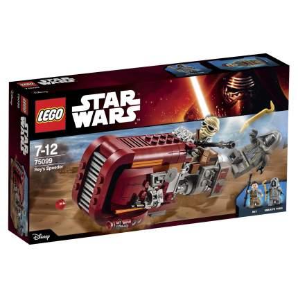 Конструктор LEGO Star Wars Спидер Рей (Reys Speeder) (75099)